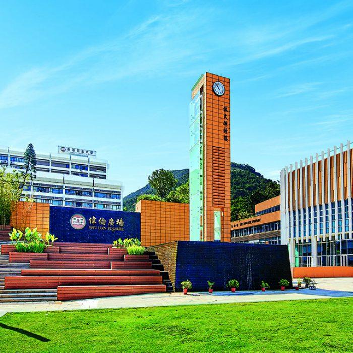 14_HSUHK_Wei Lun Plaza Clock Tower (2)