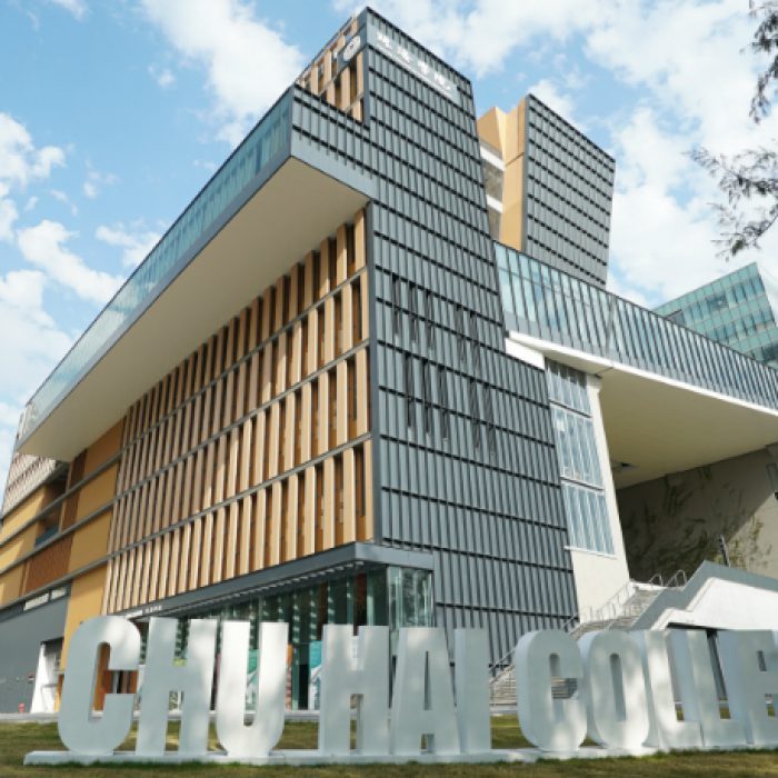 Chu Hai College of Higher Education